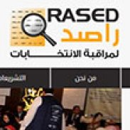RASED JORADAN WEBSITE FOR ELECTION MONITORING