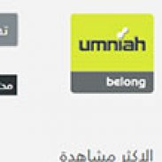 UMNIAH ENTERTAINMENT PORTAL
